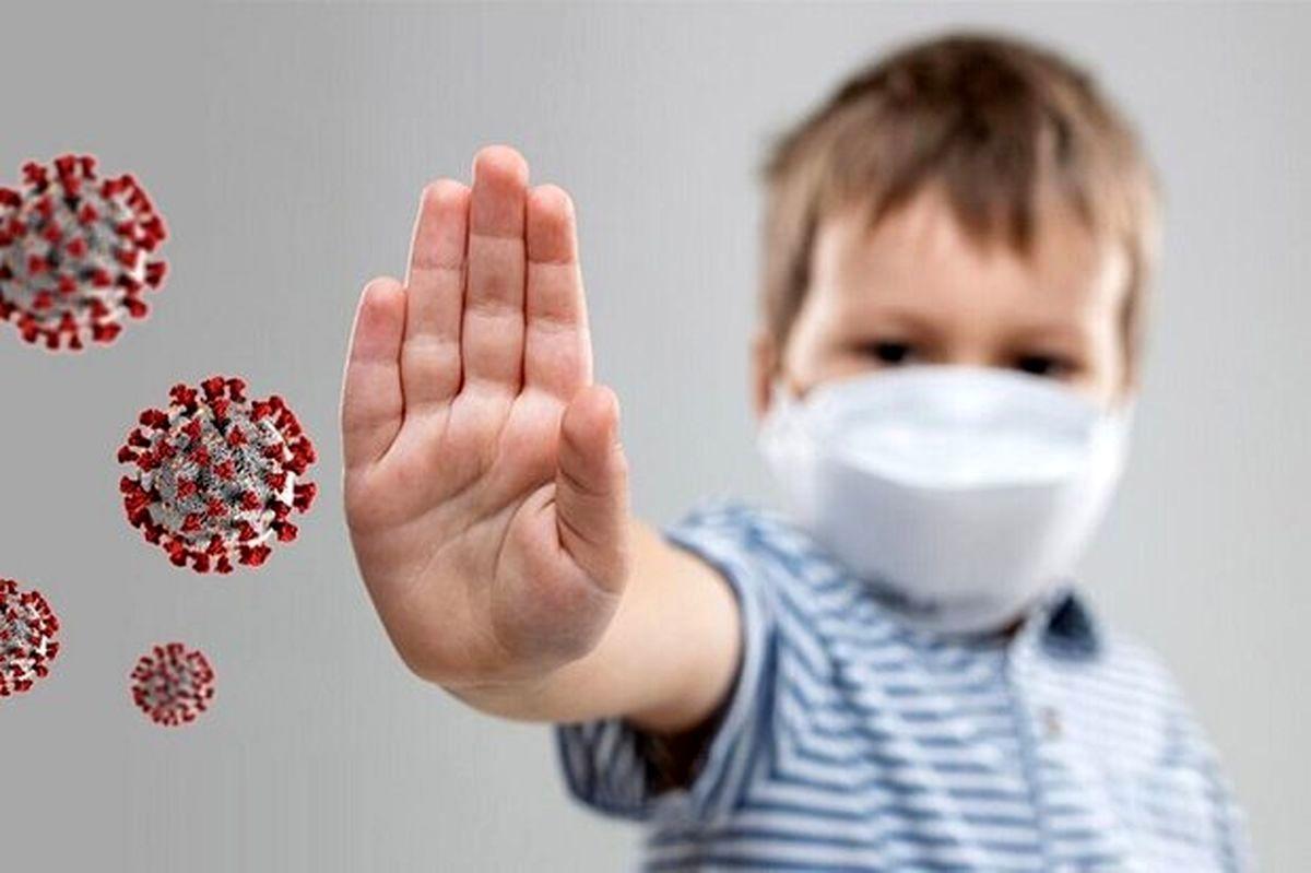 خطر ماسک زدن برای کودکان