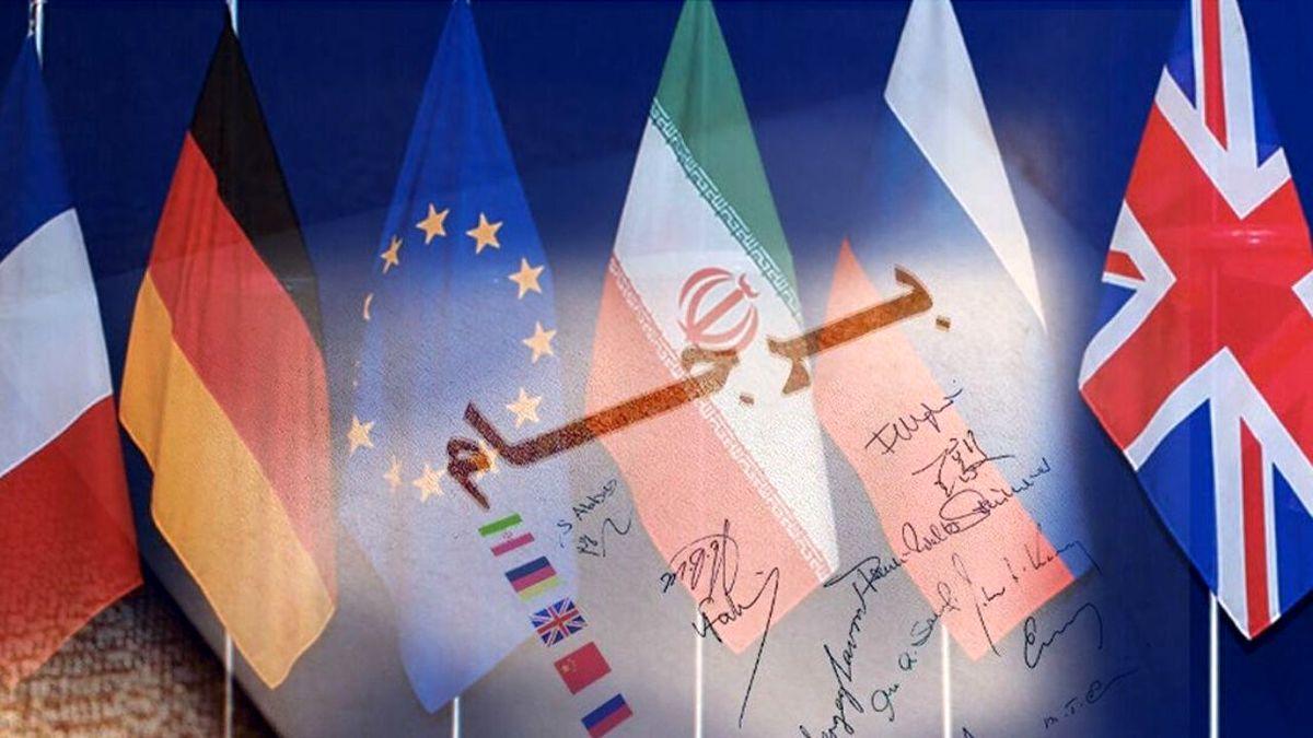 هشدار درباره عواقب هر گونه فشار بر ایران
