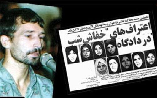 مخوفترین قاتلهای زنجیرهای در ایران
