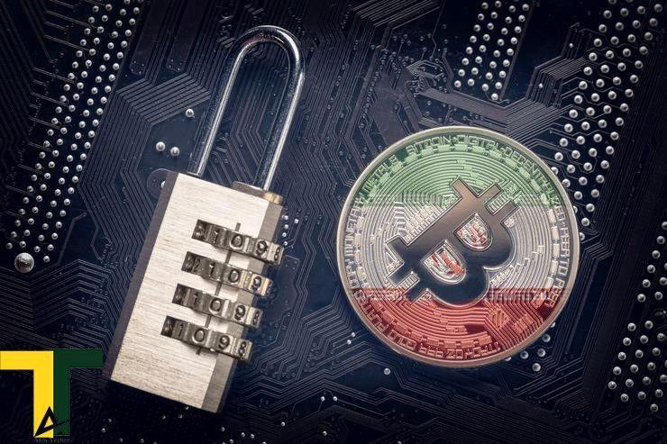 افزایش امنیت بیت کوین