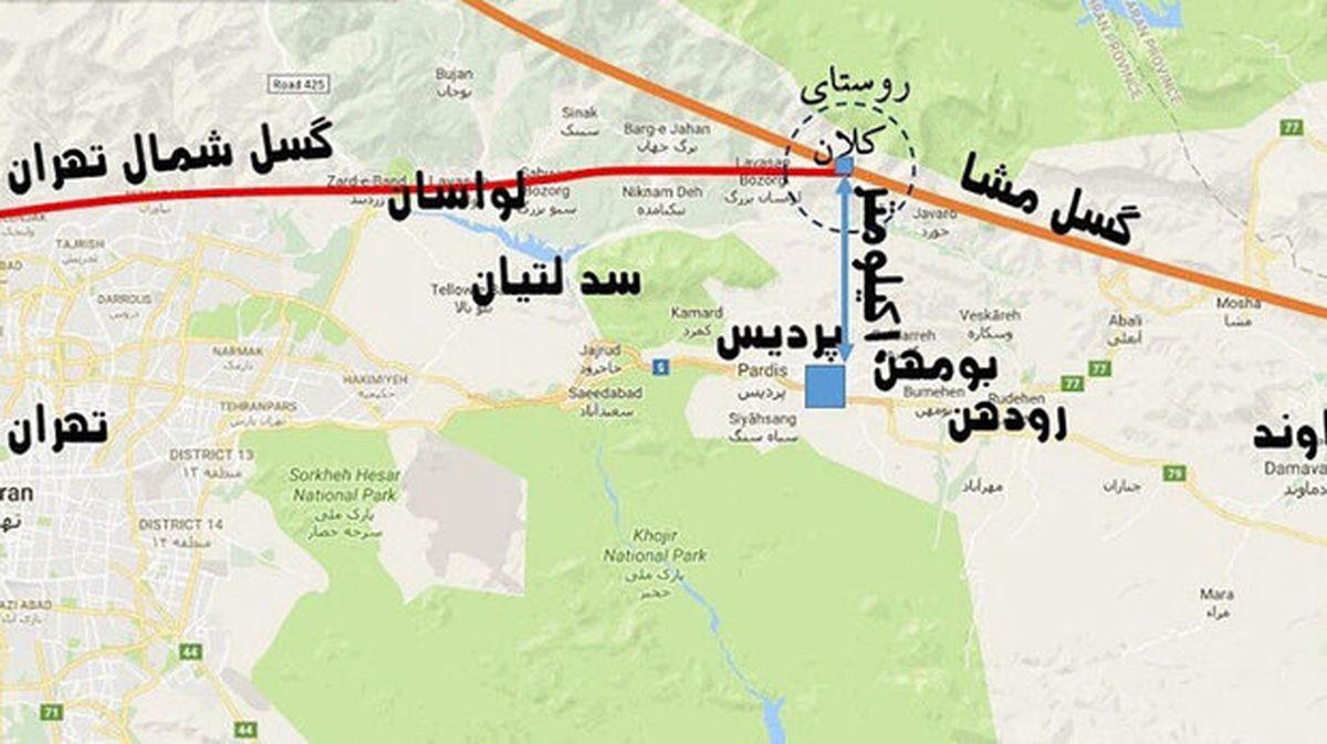 گسل شرق تهران به سمت دماوند فعال است