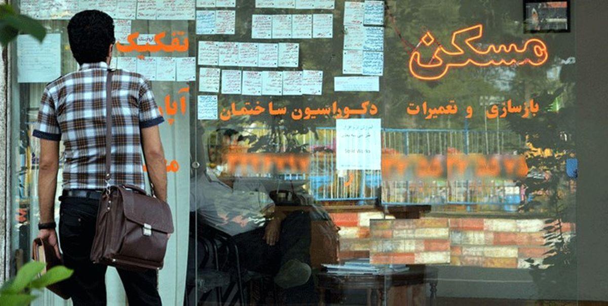 قیمت آپارتمان های شهر تهران کاهش پیدا کرد