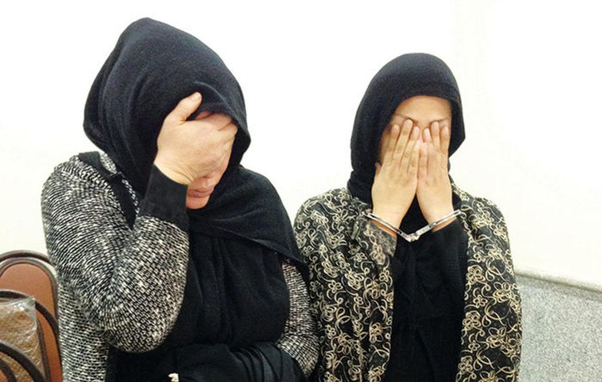 زورگیری ۲ زن از پسران! + عکس