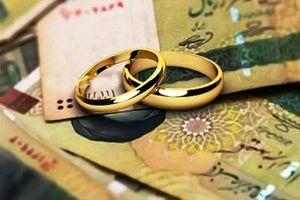 خبر خوب برای متقاضیان وام ازدواج ۱۰۰ میلیونی