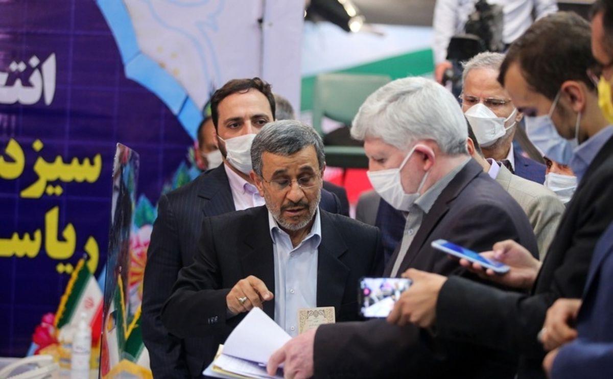 اظهارات احمدی نژاد بعد از رد صلاحیت شدن در انتخابات