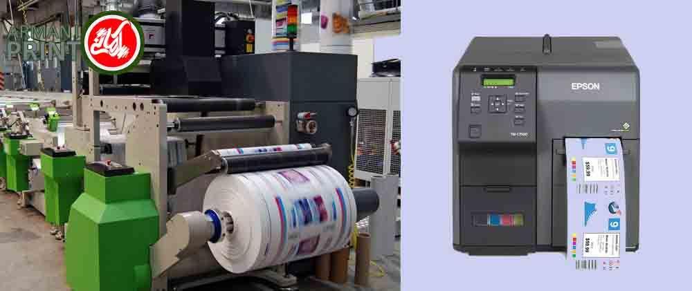 چرا چاپ دیجیتال بهتر است؟