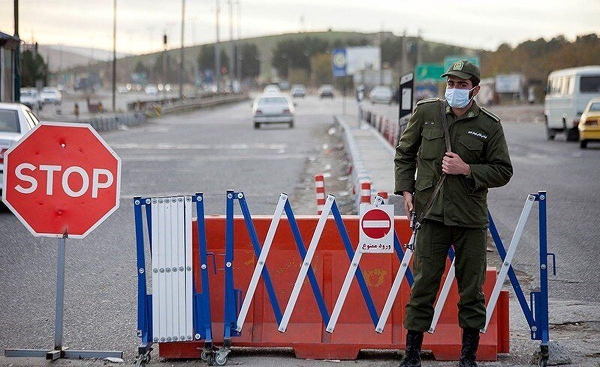 ممنوعیتهای تردد در تعطیلات خرداد + جزئیات