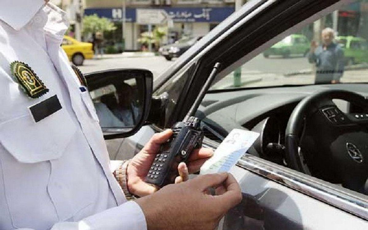 جریمههای رانندگی افزایش مییابد؟